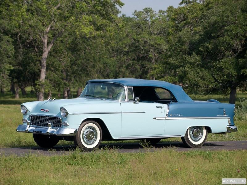 Постер Chevrolet Bel Air Convertible (2434-1067D) 1955, 27x20 см, на бумагеChevrolet<br>Постер на холсте или бумаге. Любого нужного вам размера. В раме или без. Подвес в комплекте. Трехслойная надежная упаковка. Доставим в любую точку России. Вам осталось только повесить картину на стену!<br>