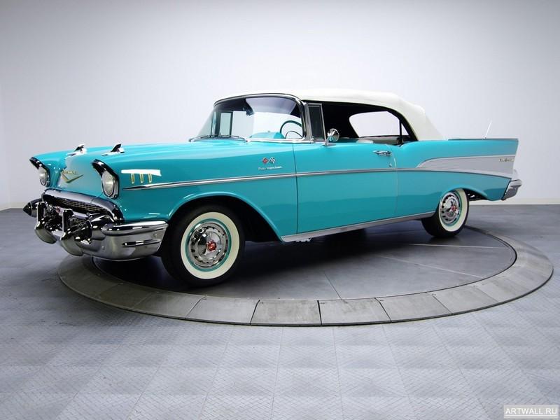 Chevrolet Bel Air Convertible (2434-1067D) 1957, 27x20 см, на бумагеChevrolet<br>Постер на холсте или бумаге. Любого нужного вам размера. В раме или без. Подвес в комплекте. Трехслойная надежная упаковка. Доставим в любую точку России. Вам осталось только повесить картину на стену!<br>