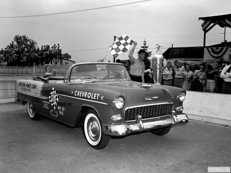 Постер Chevrolet Bel Air Convertible Indy 500 Pace Car 1955, 27x20 см, на бумагеChevrolet<br>Постер на холсте или бумаге. Любого нужного вам размера. В раме или без. Подвес в комплекте. Трехслойная надежная упаковка. Доставим в любую точку России. Вам осталось только повесить картину на стену!<br>