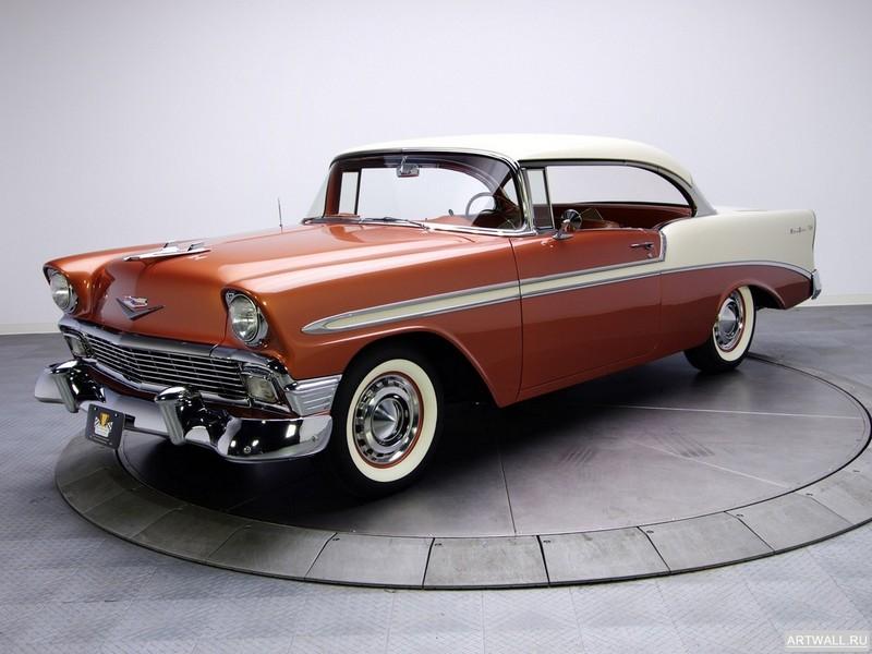 Chevrolet Bel Air Sport Coupe (2454-1037D) 1956, 27x20 см, на бумагеChevrolet<br>Постер на холсте или бумаге. Любого нужного вам размера. В раме или без. Подвес в комплекте. Трехслойная надежная упаковка. Доставим в любую точку России. Вам осталось только повесить картину на стену!<br>