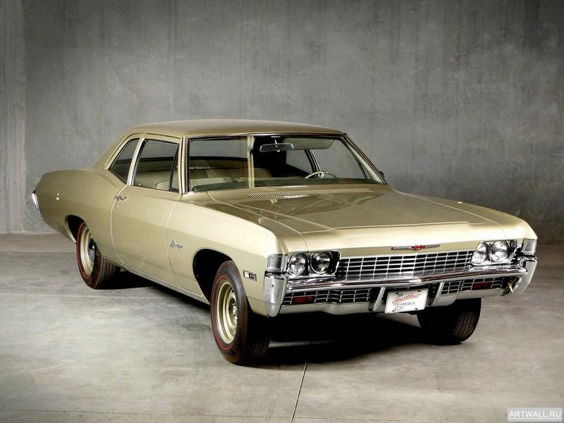 Постер Chevrolet Biscayne 2-door Sedan (154 11) 1968, 27x20 см, на бумагеChevrolet<br>Постер на холсте или бумаге. Любого нужного вам размера. В раме или без. Подвес в комплекте. Трехслойная надежная упаковка. Доставим в любую точку России. Вам осталось только повесить картину на стену!<br>