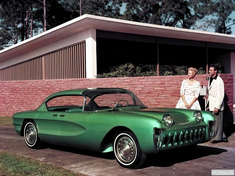 Постер Chevrolet Biscayne Concept Car 1955, 27x20 см, на бумагеChevrolet<br>Постер на холсте или бумаге. Любого нужного вам размера. В раме или без. Подвес в комплекте. Трехслойная надежная упаковка. Доставим в любую точку России. Вам осталось только повесить картину на стену!<br>