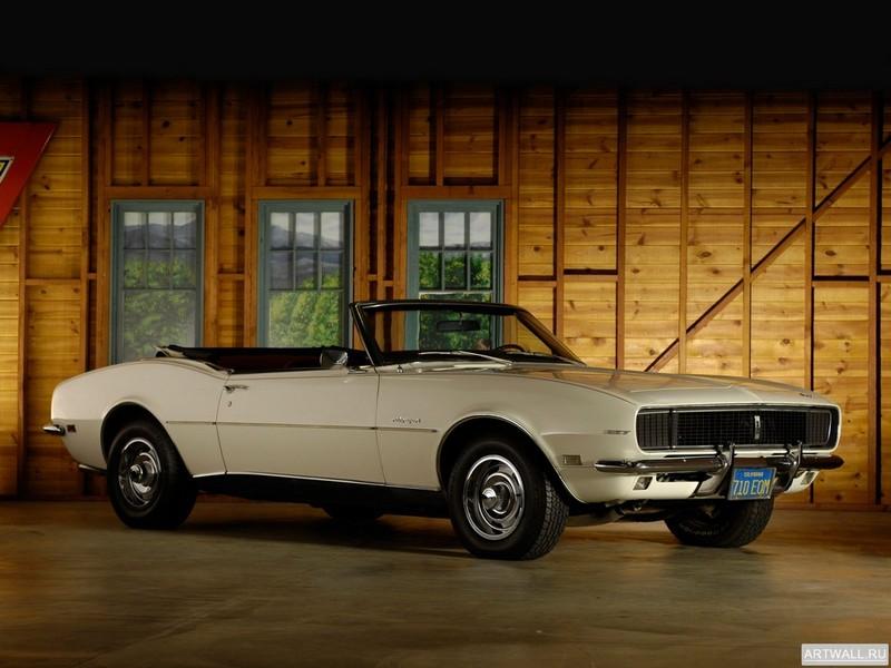Chevrolet Camaro RS 327 Convertible (I) 1968, 27x20 см, на бумагеChevrolet<br>Постер на холсте или бумаге. Любого нужного вам размера. В раме или без. Подвес в комплекте. Трехслойная надежная упаковка. Доставим в любую точку России. Вам осталось только повесить картину на стену!<br>