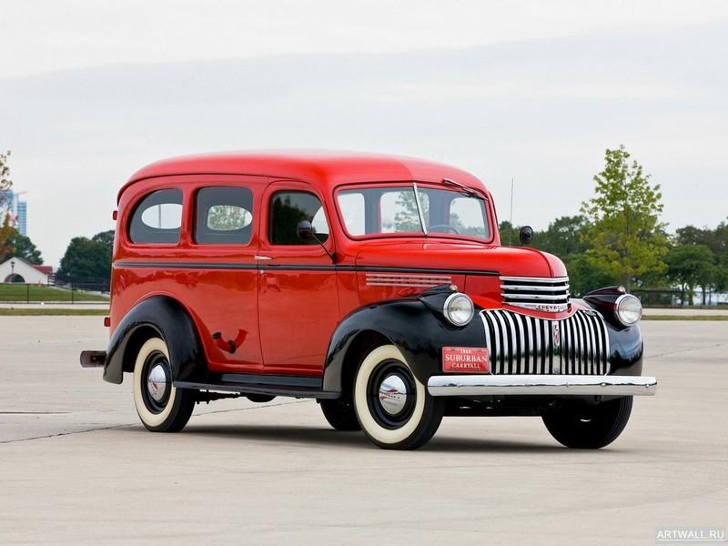 Постер Chevrolet Carryall Suburban 1946-48, 27x20 см, на бумагеChevrolet<br>Постер на холсте или бумаге. Любого нужного вам размера. В раме или без. Подвес в комплекте. Трехслойная надежная упаковка. Доставим в любую точку России. Вам осталось только повесить картину на стену!<br>