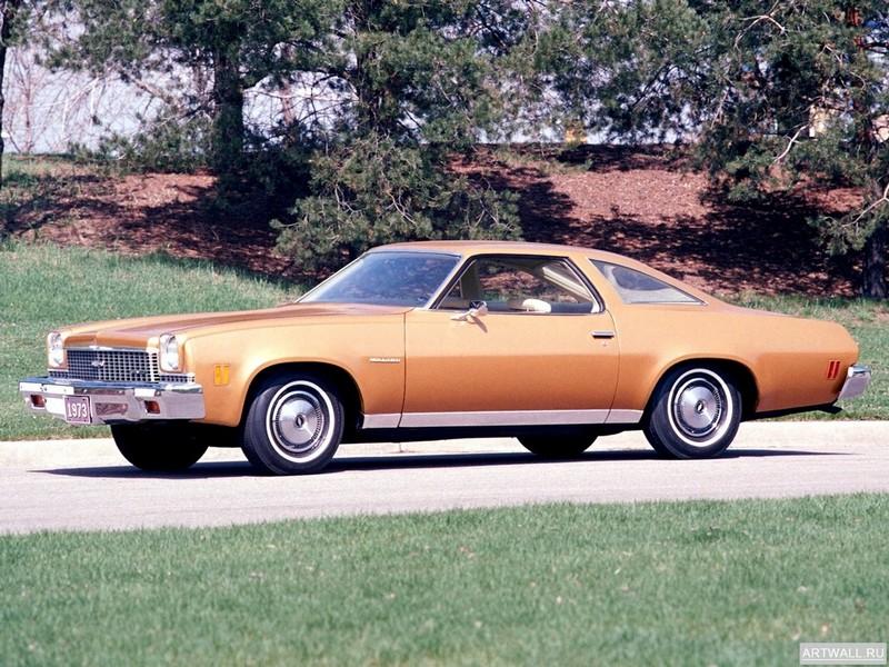 Постер Chevrolet Chevelle Malibu Colonnade Coupe 1973, 27x20 см, на бумагеChevrolet<br>Постер на холсте или бумаге. Любого нужного вам размера. В раме или без. Подвес в комплекте. Трехслойная надежная упаковка. Доставим в любую точку России. Вам осталось только повесить картину на стену!<br>