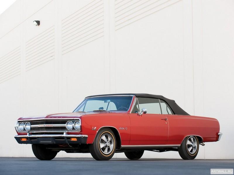 Постер Chevrolet Chevelle Malibu SS 396 PRO Z-16 Convertible 1965, 27x20 см, на бумагеChevrolet<br>Постер на холсте или бумаге. Любого нужного вам размера. В раме или без. Подвес в комплекте. Трехслойная надежная упаковка. Доставим в любую точку России. Вам осталось только повесить картину на стену!<br>