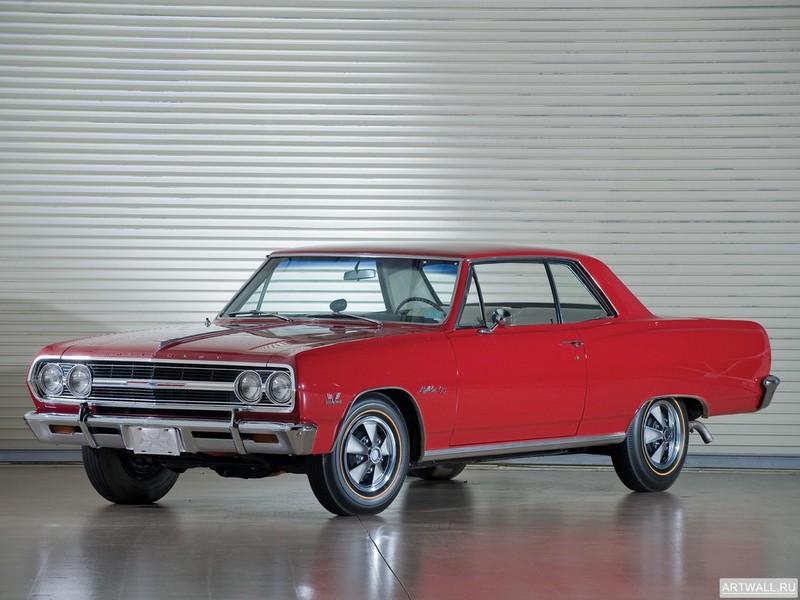 Постер Chevrolet Chevelle Malibu SS 396 PRO Z-16 Coupe 1965, 27x20 см, на бумагеChevrolet<br>Постер на холсте или бумаге. Любого нужного вам размера. В раме или без. Подвес в комплекте. Трехслойная надежная упаковка. Доставим в любую точку России. Вам осталось только повесить картину на стену!<br>