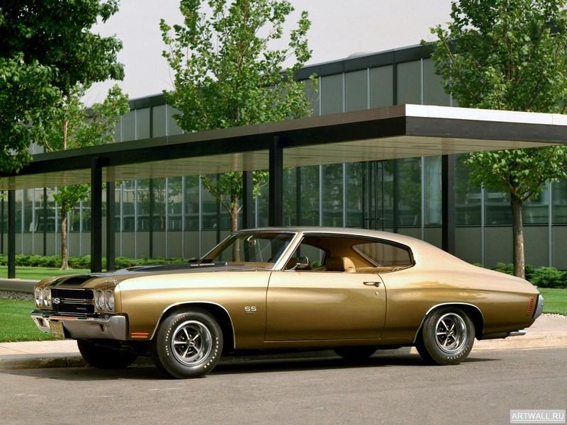 Постер Chevrolet Chevelle SS 396 1970, 27x20 см, на бумагеChevrolet<br>Постер на холсте или бумаге. Любого нужного вам размера. В раме или без. Подвес в комплекте. Трехслойная надежная упаковка. Доставим в любую точку России. Вам осталось только повесить картину на стену!<br>