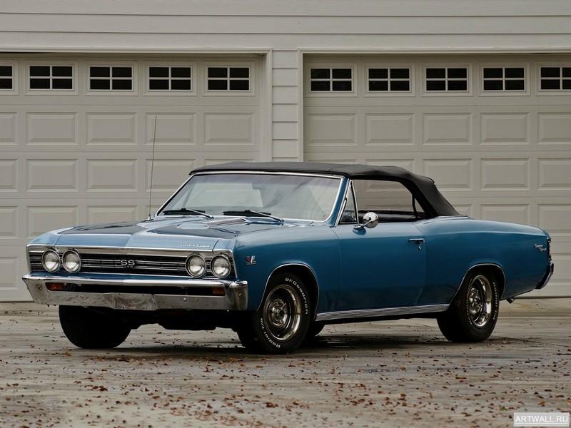 Chevrolet Chevelle SS 396 Convertible 1967, 27x20 см, на бумагеChevrolet<br>Постер на холсте или бумаге. Любого нужного вам размера. В раме или без. Подвес в комплекте. Трехслойная надежная упаковка. Доставим в любую точку России. Вам осталось только повесить картину на стену!<br>