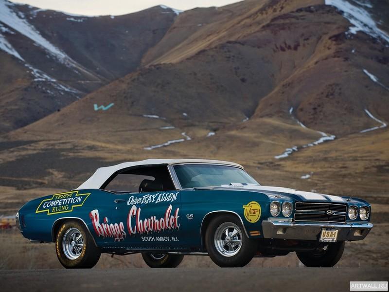 Постер Chevrolet Chevelle SS 454 LS6 Convertible NHRA 1970, 27x20 см, на бумагеChevrolet<br>Постер на холсте или бумаге. Любого нужного вам размера. В раме или без. Подвес в комплекте. Трехслойная надежная упаковка. Доставим в любую точку России. Вам осталось только повесить картину на стену!<br>