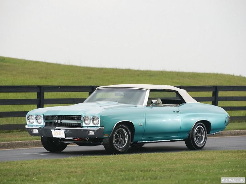 Постер Chevrolet Chevelle SS 454 PRO LS6 Convertible 1970, 27x20 см, на бумагеChevrolet<br>Постер на холсте или бумаге. Любого нужного вам размера. В раме или без. Подвес в комплекте. Трехслойная надежная упаковка. Доставим в любую точку России. Вам осталось только повесить картину на стену!<br>