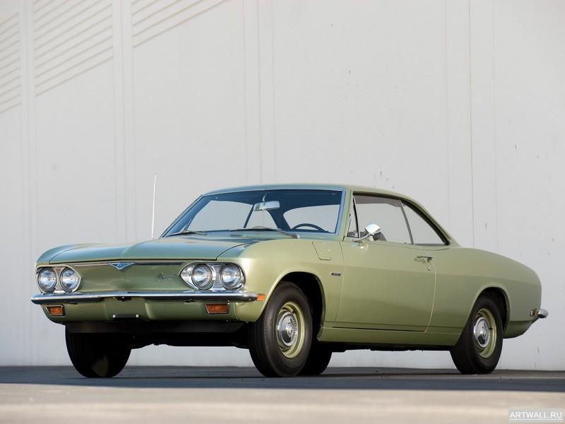 Постер Chevrolet Corvair 500 1966, 27x20 см, на бумагеChevrolet<br>Постер на холсте или бумаге. Любого нужного вам размера. В раме или без. Подвес в комплекте. Трехслойная надежная упаковка. Доставим в любую точку России. Вам осталось только повесить картину на стену!<br>