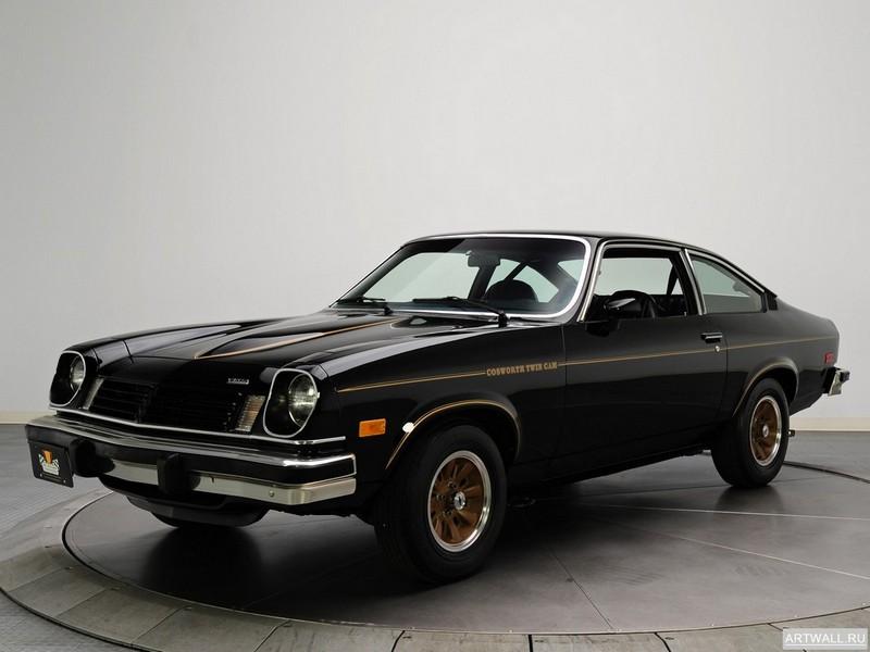 Постер Chevrolet Cosworth Vega 1975, 27x20 см, на бумагеChevrolet<br>Постер на холсте или бумаге. Любого нужного вам размера. В раме или без. Подвес в комплекте. Трехслойная надежная упаковка. Доставим в любую точку России. Вам осталось только повесить картину на стену!<br>