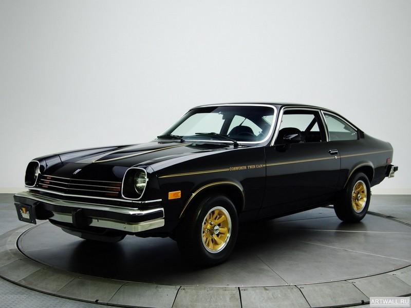 Постер Chevrolet Cosworth Vega 1976, 27x20 см, на бумагеChevrolet<br>Постер на холсте или бумаге. Любого нужного вам размера. В раме или без. Подвес в комплекте. Трехслойная надежная упаковка. Доставим в любую точку России. Вам осталось только повесить картину на стену!<br>