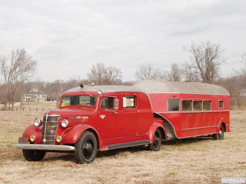Постер Chevrolet Curtiss Aerocar 1938, 27x20 см, на бумагеChevrolet<br>Постер на холсте или бумаге. Любого нужного вам размера. В раме или без. Подвес в комплекте. Трехслойная надежная упаковка. Доставим в любую точку России. Вам осталось только повесить картину на стену!<br>