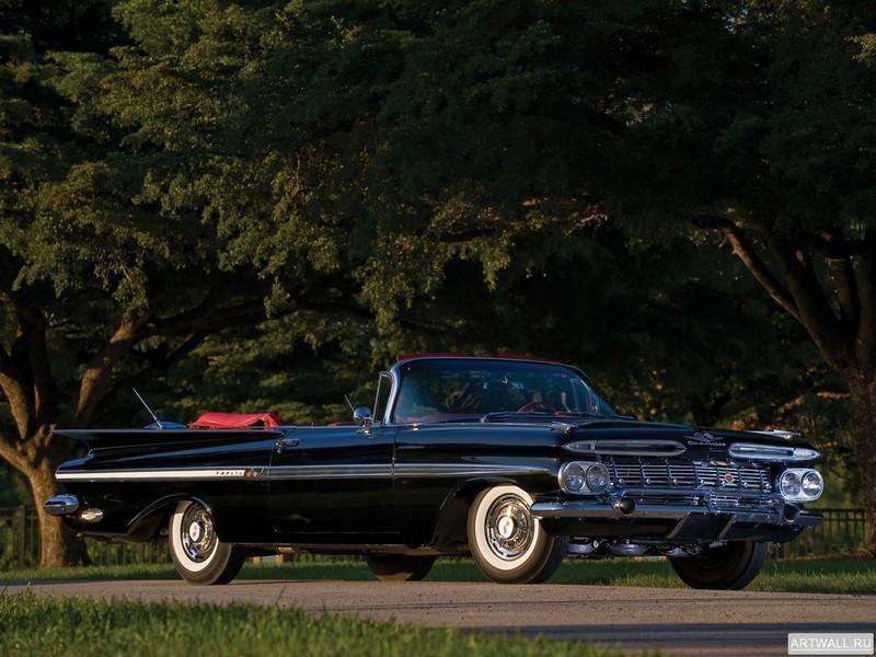 Chevrolet Impala Convertible 1959, 27x20 см, на бумагеChevrolet<br>Постер на холсте или бумаге. Любого нужного вам размера. В раме или без. Подвес в комплекте. Трехслойная надежная упаковка. Доставим в любую точку России. Вам осталось только повесить картину на стену!<br>