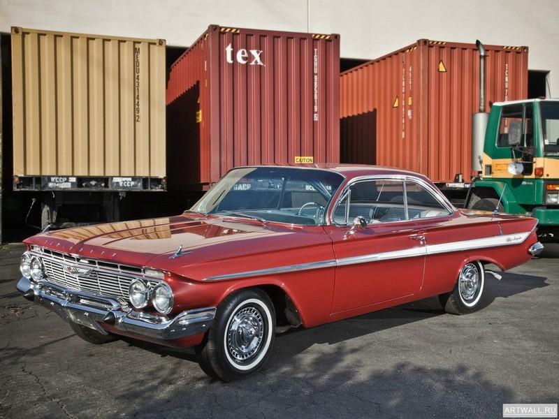 Постер Chevrolet Impala SS 409 1961, 27x20 см, на бумагеChevrolet<br>Постер на холсте или бумаге. Любого нужного вам размера. В раме или без. Подвес в комплекте. Трехслойная надежная упаковка. Доставим в любую точку России. Вам осталось только повесить картину на стену!<br>