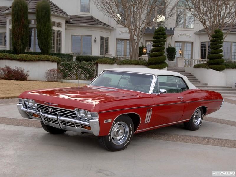 Chevrolet Impala SS 427 Convertible 1968, 27x20 см, на бумагеChevrolet<br>Постер на холсте или бумаге. Любого нужного вам размера. В раме или без. Подвес в комплекте. Трехслойная надежная упаковка. Доставим в любую точку России. Вам осталось только повесить картину на стену!<br>