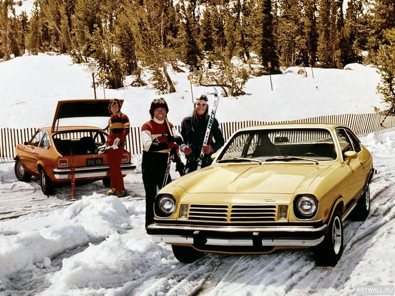 Постер Chevrolet Vega GT Hatchback Coupe 1975, 27x20 см, на бумагеChevrolet<br>Постер на холсте или бумаге. Любого нужного вам размера. В раме или без. Подвес в комплекте. Трехслойная надежная упаковка. Доставим в любую точку России. Вам осталось только повесить картину на стену!<br>