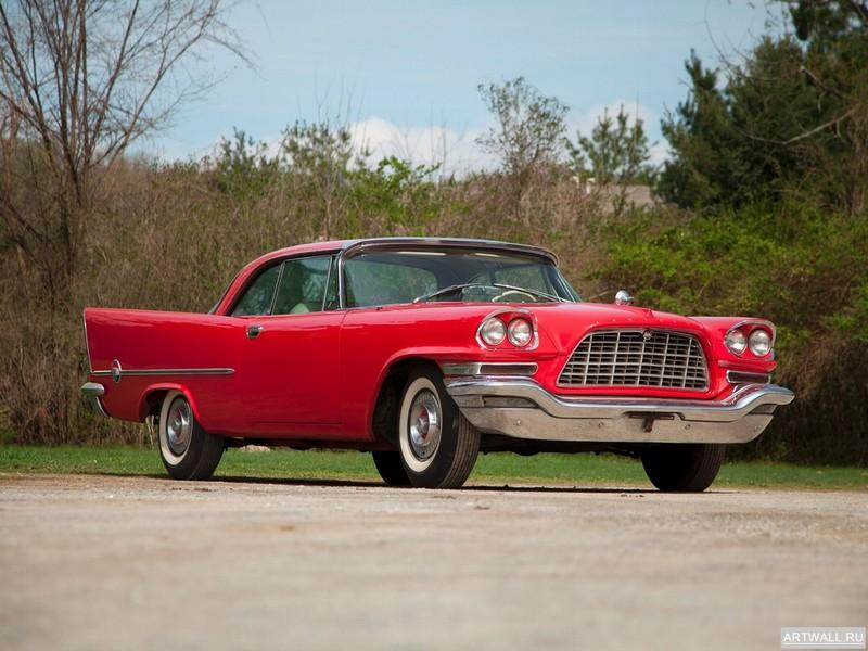 Постер Chrysler 300C Coupe 1957, 27x20 см, на бумагеChrysler<br>Постер на холсте или бумаге. Любого нужного вам размера. В раме или без. Подвес в комплекте. Трехслойная надежная упаковка. Доставим в любую точку России. Вам осталось только повесить картину на стену!<br>