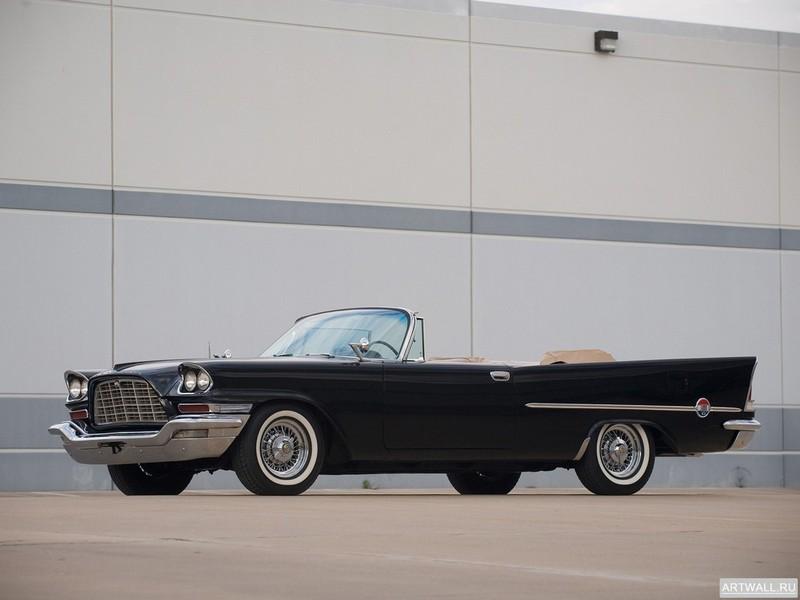 Постер Chrysler 300D Convertible 1958, 27x20 см, на бумагеChrysler<br>Постер на холсте или бумаге. Любого нужного вам размера. В раме или без. Подвес в комплекте. Трехслойная надежная упаковка. Доставим в любую точку России. Вам осталось только повесить картину на стену!<br>