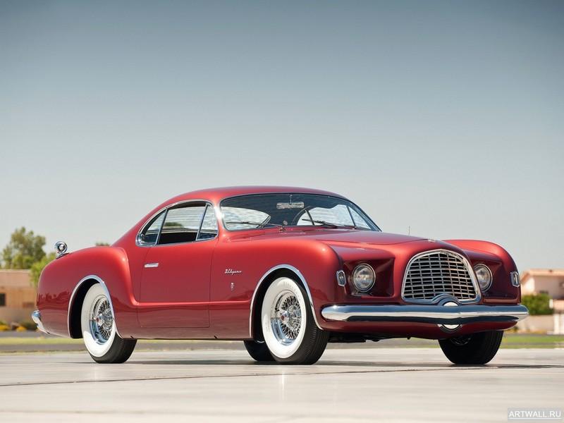 Постер Chrysler DElegance Concept Car 1953, 27x20 см, на бумагеChrysler<br>Постер на холсте или бумаге. Любого нужного вам размера. В раме или без. Подвес в комплекте. Трехслойная надежная упаковка. Доставим в любую точку России. Вам осталось только повесить картину на стену!<br>