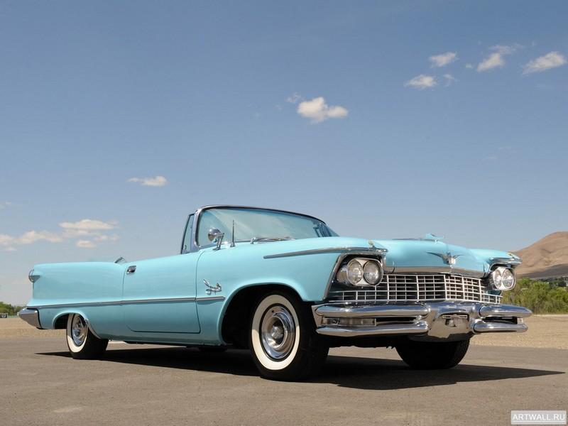 Постер Chrysler Imperial Convertible 1957, 27x20 см, на бумагеChrysler<br>Постер на холсте или бумаге. Любого нужного вам размера. В раме или без. Подвес в комплекте. Трехслойная надежная упаковка. Доставим в любую точку России. Вам осталось только повесить картину на стену!<br>