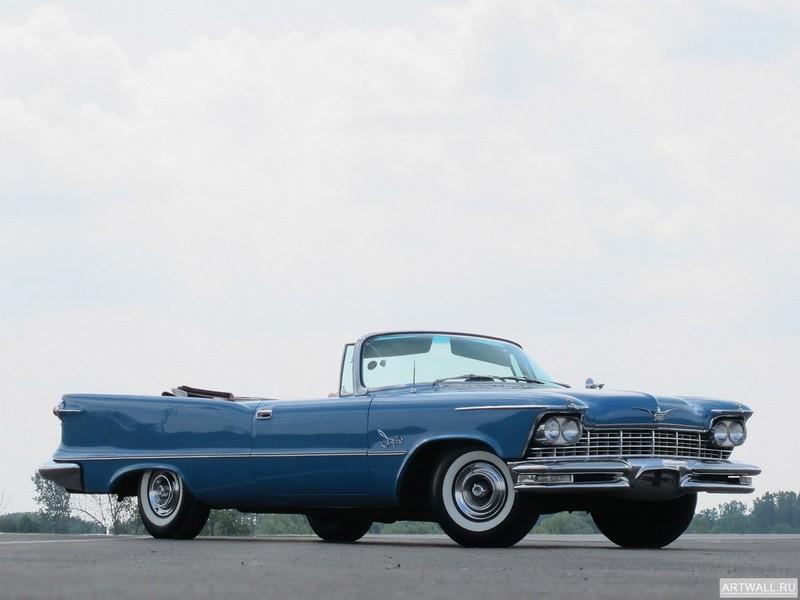 Постер Chrysler Imperial Crown Convertible 1957, 27x20 см, на бумагеChrysler<br>Постер на холсте или бумаге. Любого нужного вам размера. В раме или без. Подвес в комплекте. Трехслойная надежная упаковка. Доставим в любую точку России. Вам осталось только повесить картину на стену!<br>