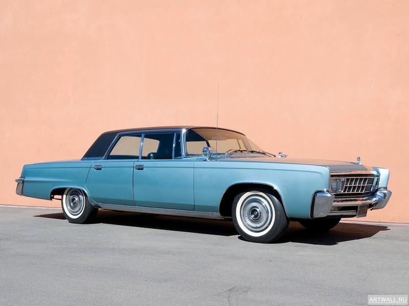 Постер Chrysler Imperial Crown Hardtop Sedan 1966, 27x20 см, на бумагеChrysler<br>Постер на холсте или бумаге. Любого нужного вам размера. В раме или без. Подвес в комплекте. Трехслойная надежная упаковка. Доставим в любую точку России. Вам осталось только повесить картину на стену!<br>