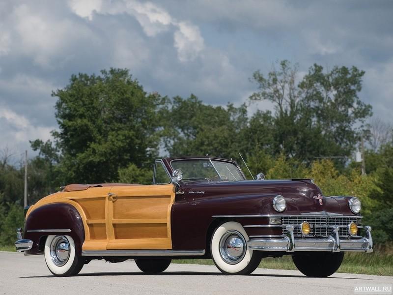 Постер Chrysler Town&amp;Country Convertible 1948, 27x20 см, на бумагеChrysler<br>Постер на холсте или бумаге. Любого нужного вам размера. В раме или без. Подвес в комплекте. Трехслойная надежная упаковка. Доставим в любую точку России. Вам осталось только повесить картину на стену!<br>