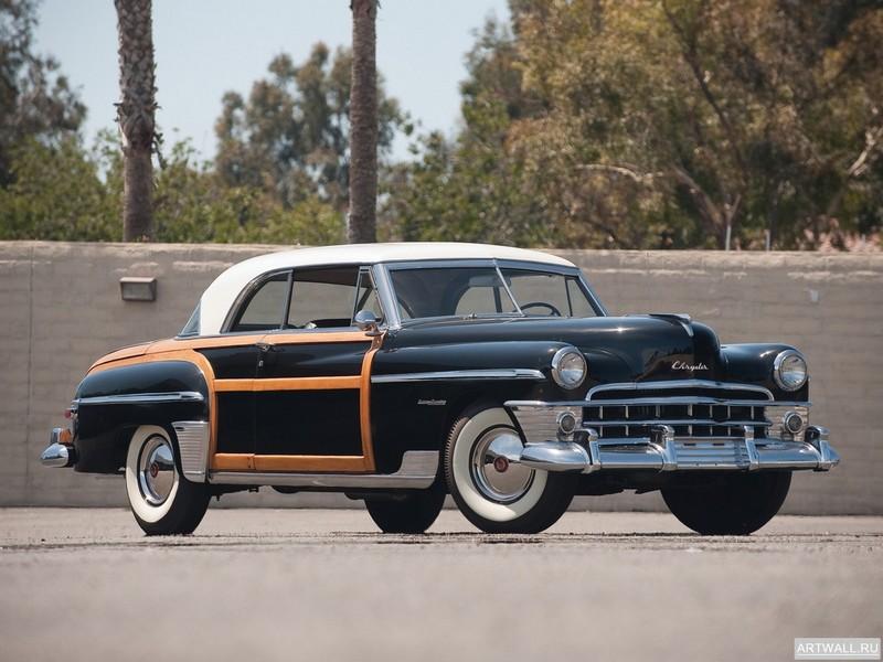 Постер Chrysler Town&amp;Country Newport Coupe 1950, 27x20 см, на бумагеChrysler<br>Постер на холсте или бумаге. Любого нужного вам размера. В раме или без. Подвес в комплекте. Трехслойная надежная упаковка. Доставим в любую точку России. Вам осталось только повесить картину на стену!<br>
