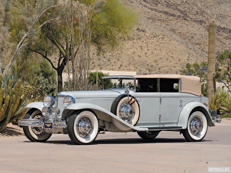 Постер Cord L-29 Phaeton Sedan 1929-32, 27x20 см, на бумагеCord<br>Постер на холсте или бумаге. Любого нужного вам размера. В раме или без. Подвес в комплекте. Трехслойная надежная упаковка. Доставим в любую точку России. Вам осталось только повесить картину на стену!<br>