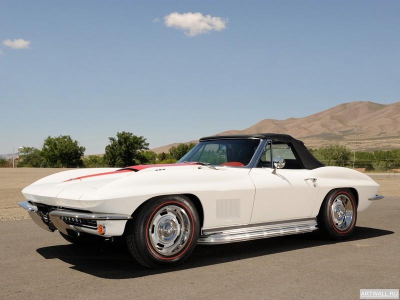 Постер Corvette 427 L71 Convertible 1967, 27x20 см, на бумагеCorvette<br>Постер на холсте или бумаге. Любого нужного вам размера. В раме или без. Подвес в комплекте. Трехслойная надежная упаковка. Доставим в любую точку России. Вам осталось только повесить картину на стену!<br>