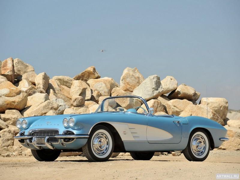 Постер Corvette C1 1961, 27x20 см, на бумагеCorvette<br>Постер на холсте или бумаге. Любого нужного вам размера. В раме или без. Подвес в комплекте. Трехслойная надежная упаковка. Доставим в любую точку России. Вам осталось только повесить картину на стену!<br>
