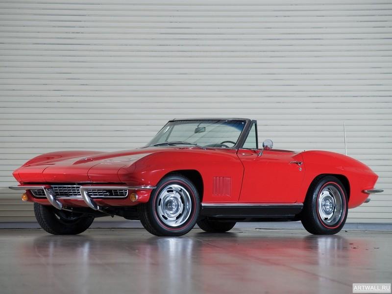 Постер Corvette Sting Ray 327 L84 (C2) 1965, 27x20 см, на бумагеCorvette<br>Постер на холсте или бумаге. Любого нужного вам размера. В раме или без. Подвес в комплекте. Трехслойная надежная упаковка. Доставим в любую точку России. Вам осталось только повесить картину на стену!<br>