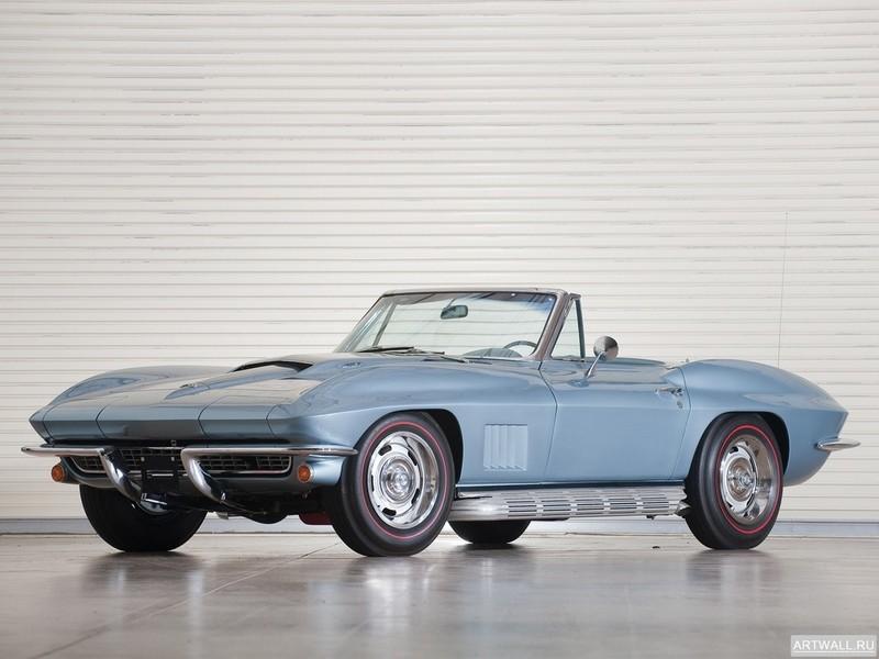 Corvette Sting Ray 427 RPO L36 (C2) 1967, 27x20 см, на бумагеCorvette<br>Постер на холсте или бумаге. Любого нужного вам размера. В раме или без. Подвес в комплекте. Трехслойная надежная упаковка. Доставим в любую точку России. Вам осталось только повесить картину на стену!<br>