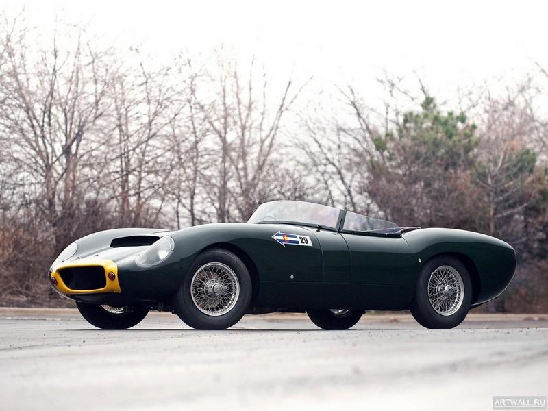 Costin Jaguar 1959, 27x20 см, на бумагеРазные марки<br>Постер на холсте или бумаге. Любого нужного вам размера. В раме или без. Подвес в комплекте. Трехслойная надежная упаковка. Доставим в любую точку России. Вам осталось только повесить картину на стену!<br>