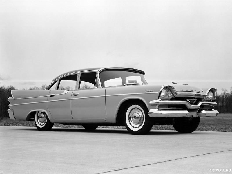 Постер Dodge Royal Sedan 1957, 27x20 см, на бумагеDodge<br>Постер на холсте или бумаге. Любого нужного вам размера. В раме или без. Подвес в комплекте. Трехслойная надежная упаковка. Доставим в любую точку России. Вам осталось только повесить картину на стену!<br>
