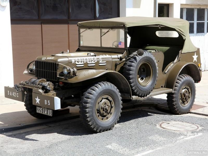 Dodge WC-57 Command Car 1942-44, 27x20 см, на бумагеDodge<br>Постер на холсте или бумаге. Любого нужного вам размера. В раме или без. Подвес в комплекте. Трехслойная надежная упаковка. Доставим в любую точку России. Вам осталось только повесить картину на стену!<br>