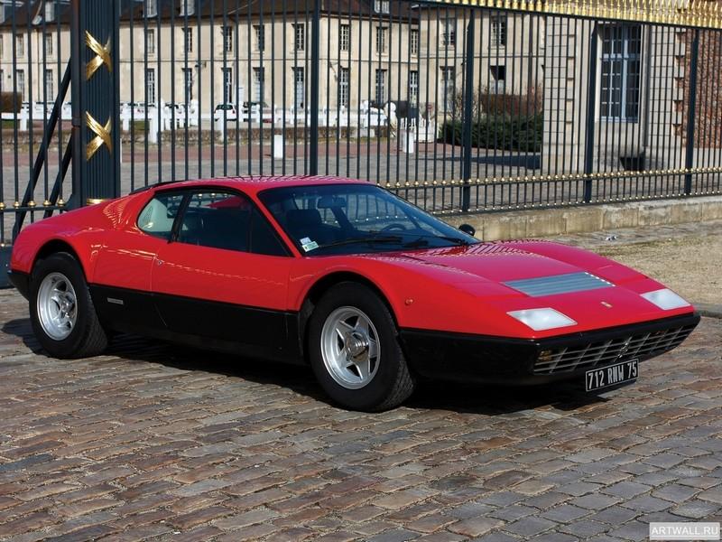 Постер Ferrari 365 GT4 Berlinetta Boxer 1973-76, 27x20 см, на бумагеFerrari<br>Постер на холсте или бумаге. Любого нужного вам размера. В раме или без. Подвес в комплекте. Трехслойная надежная упаковка. Доставим в любую точку России. Вам осталось только повесить картину на стену!<br>