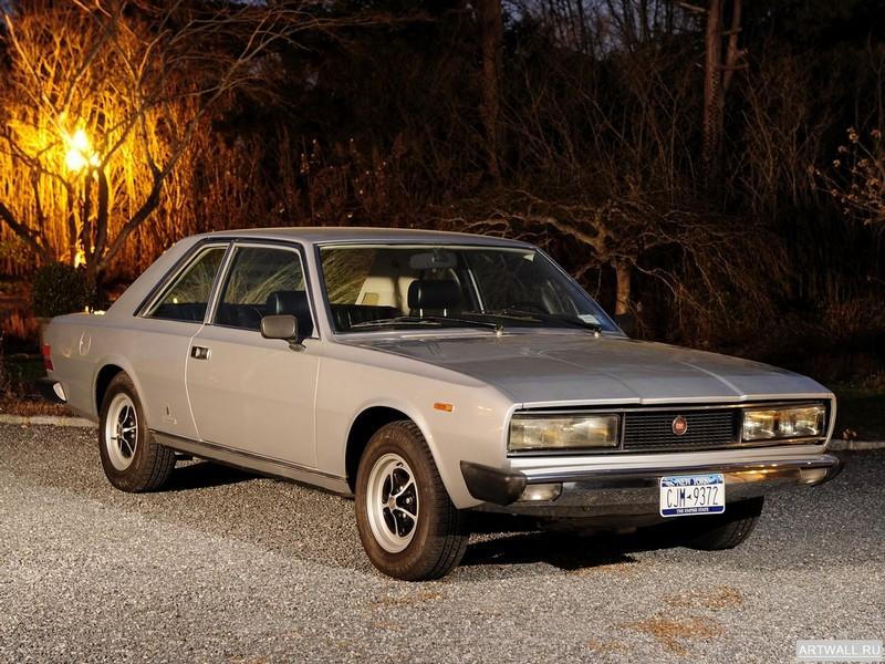 Fiat 130 Coupe 1971-78 дизайн Pininfarina, 27x20 см, на бумагеFiat<br>Постер на холсте или бумаге. Любого нужного вам размера. В раме или без. Подвес в комплекте. Трехслойная надежная упаковка. Доставим в любую точку России. Вам осталось только повесить картину на стену!<br>