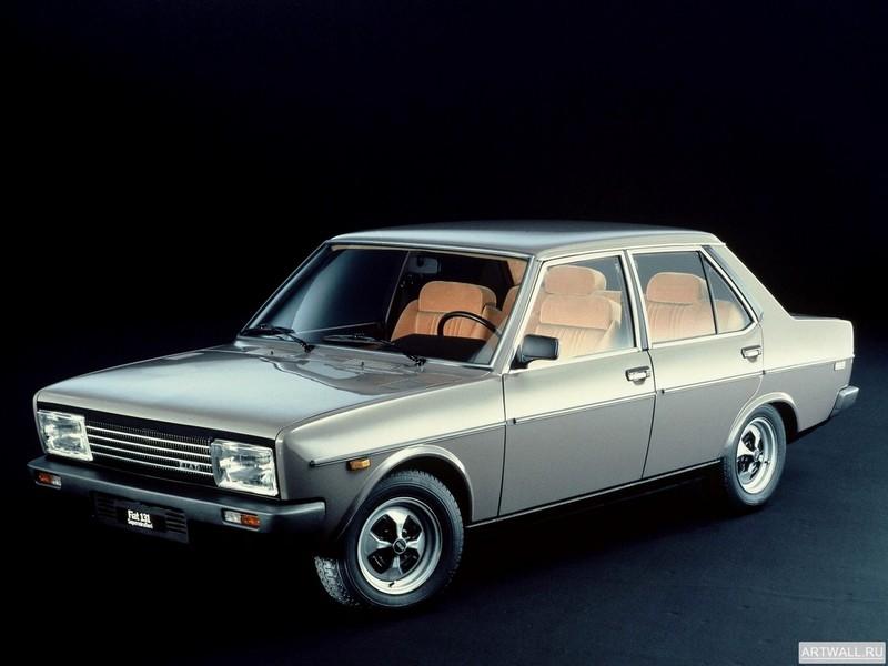 Fiat 131 Supermirafiori 1978-81, 27x20 см, на бумагеFiat<br>Постер на холсте или бумаге. Любого нужного вам размера. В раме или без. Подвес в комплекте. Трехслойная надежная упаковка. Доставим в любую точку России. Вам осталось только повесить картину на стену!<br>
