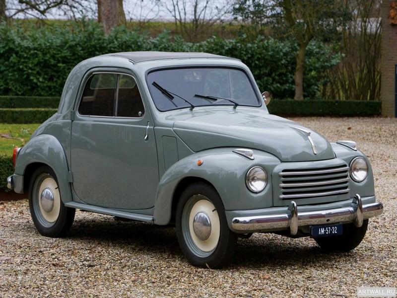 Fiat 2300 S Сoupe 1961-62, 27x20 см, на бумагеFiat<br>Постер на холсте или бумаге. Любого нужного вам размера. В раме или без. Подвес в комплекте. Трехслойная надежная упаковка. Доставим в любую точку России. Вам осталось только повесить картину на стену!<br>