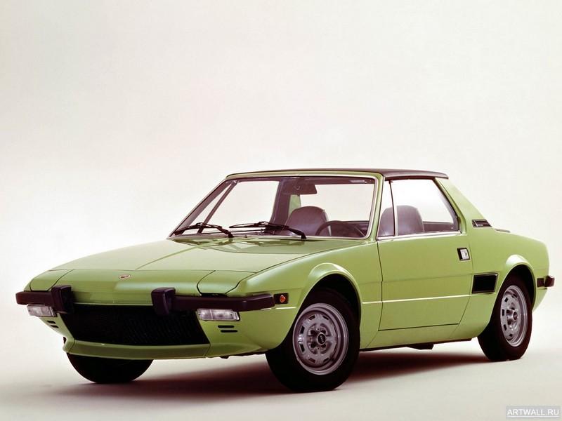 Fiat X1 9 1972-78 дизайн Bertone, 27x20 см, на бумагеFiat<br>Постер на холсте или бумаге. Любого нужного вам размера. В раме или без. Подвес в комплекте. Трехслойная надежная упаковка. Доставим в любую точку России. Вам осталось только повесить картину на стену!<br>