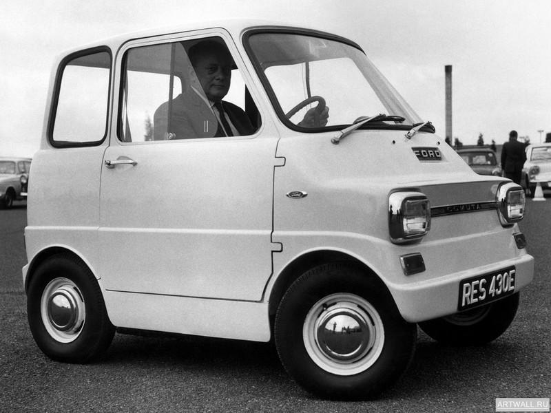 Постер Ford Comuta Concept 1967, 27x20 см, на бумагеFord<br>Постер на холсте или бумаге. Любого нужного вам размера. В раме или без. Подвес в комплекте. Трехслойная надежная упаковка. Доставим в любую точку России. Вам осталось только повесить картину на стену!<br>