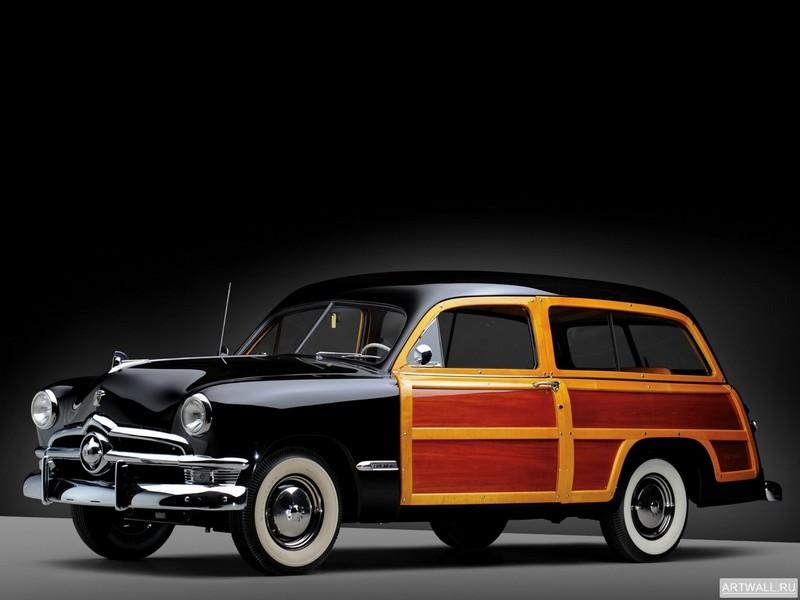 Постер Ford Custom Deluxe Station Wagon 1950, 27x20 см, на бумагеFord<br>Постер на холсте или бумаге. Любого нужного вам размера. В раме или без. Подвес в комплекте. Трехслойная надежная упаковка. Доставим в любую точку России. Вам осталось только повесить картину на стену!<br>