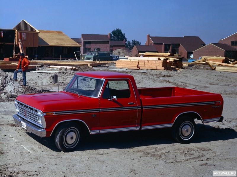Постер Ford F-150 Ranger 1973-75, 27x20 см, на бумагеFord<br>Постер на холсте или бумаге. Любого нужного вам размера. В раме или без. Подвес в комплекте. Трехслойная надежная упаковка. Доставим в любую точку России. Вам осталось только повесить картину на стену!<br>