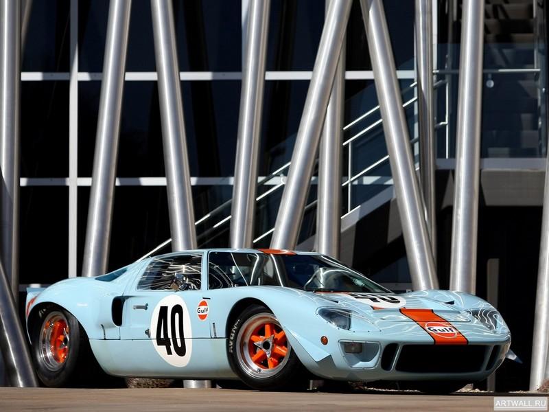 Постер Ford GT40 Gulf Oil Le Mans 1968, 27x20 см, на бумагеFord<br>Постер на холсте или бумаге. Любого нужного вам размера. В раме или без. Подвес в комплекте. Трехслойная надежная упаковка. Доставим в любую точку России. Вам осталось только повесить картину на стену!<br>