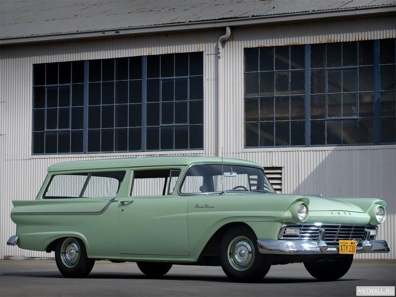 Постер Ford Ranchero GT 1970-71, 27x20 см, на бумагеFord<br>Постер на холсте или бумаге. Любого нужного вам размера. В раме или без. Подвес в комплекте. Трехслойная надежная упаковка. Доставим в любую точку России. Вам осталось только повесить картину на стену!<br>
