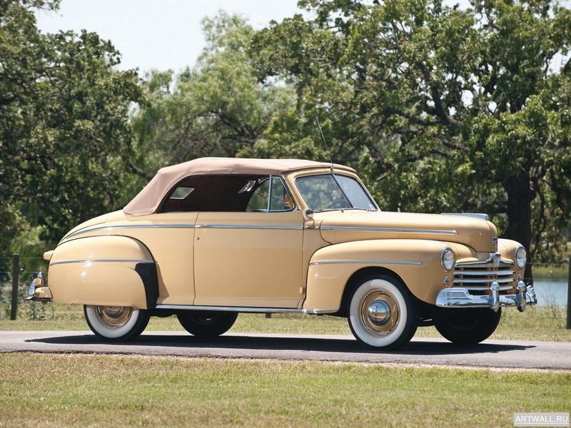 Постер Ford Super Deluxe Convertible Coupe 1948, 27x20 см, на бумагеFord<br>Постер на холсте или бумаге. Любого нужного вам размера. В раме или без. Подвес в комплекте. Трехслойная надежная упаковка. Доставим в любую точку России. Вам осталось только повесить картину на стену!<br>